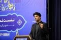 مبنای توصعه اصفهان باید به سمت گردشگری تغییر کند