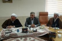 برنامه تحکیم خانواده سرلوحه کار شورای فرهنگ عمومی اردستان است