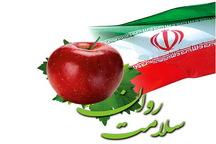 12 مرکز سلامت روان در استان  کرمانشاه فعال است