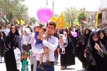 مسیر راهپیمایی روز قدس در استان یزد مشخص شد