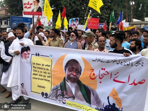 برگزاری تظاهرات مردم کشمیر در حمایت از شیخ ابراهیم زکزاکی