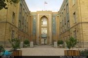 واکنش وزارت امورخارجه ایران به اظهارات خصمانه پمپئو