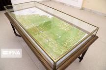 پرچم جهاد اسلامی عشایر خوزستان علیه انگلیس در موزه آستان قدس رضوی رونمایی شد