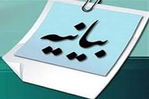 در پی شهادت مصطفی فردوسی مسئولین شهرستان ماکو بیانیه هایی را صادر نمودند