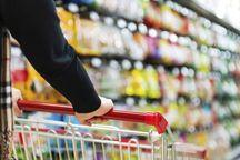 نظارت بر قیمت کالاهای مصرفی مردم افزایش یابد