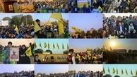 بزرگداشت سردار شهید حمید تقوی فر در دانشگاه بغداد