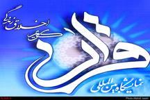 برگزاری محفل انس با قرآن در قرارگاه منطقهای جنوب غرب نزاجا