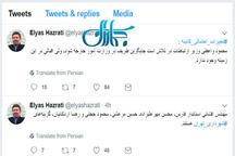 کاندیداهای شهرداری تهران و یک گمانه زنی درباره وزارت خارجه و وزارت علوم