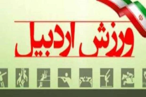 میهمان بودن خبرنگار در روز خبرنگار