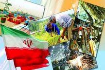 اختصاص 11.8 هزار میلیارد ریال تسهیلات برای مقابله با بیکاری در آذربایجان غربی