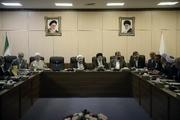مجمع تشخیص تشکیل جلسه داد/ تعیین اولویتهای نظارتی سیاست های کلی نظام برای شش ماه آینده