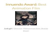 انیمیشن«دخترک آت آشغالی» برگزیده جشنواره فیلم ایتالیا شد