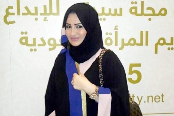 دادگاهی در فرانسه دختر پادشاه عربستان را به 10 ماه زندان محکوم کرد