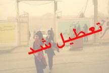 تداوم ریزگردها وتعطیلی مدارس بیشتر مناطق بوشهر درنوبت بعدازظهر