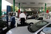 مصرف فراورده های سوختی در تربت حیدریه 2 درصد افزایش داشت