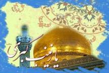 امام زادگان شاخص گیلان میزبان جشن های ولادت حضرت زینب (س)