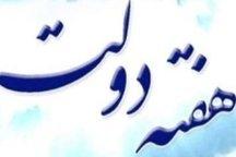 بهره برداری و کلنگ زنی 560 میلیارد ریال طرح در سومین روز هفته دولت در مازندران