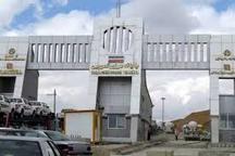 صادرات از گمرک تمرچین پیرانشهر به 120 میلیون دلار رسید