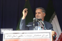 نقوی حسینی:اوباما با طرح دیپلماسی برجام به دنبال ضربه زدن به نظام بود