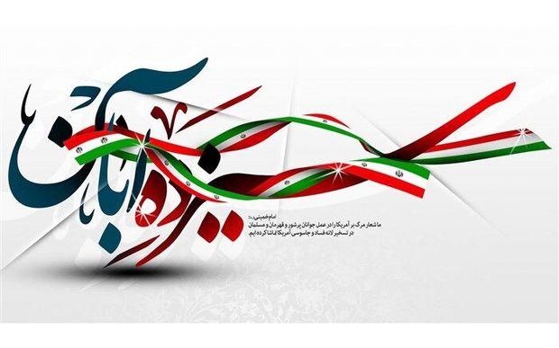 """نمایشگاه پوستر """"توفان شن"""" در مشهد برپا شد"""