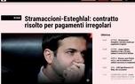 نشریه ایتالیایی: استراماچونی قراردادش با استقلال را فسخ کرد/ عکس
