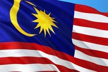 مخالفت مالزی با هر گونه حضور اسرائیلی ها در این کشور