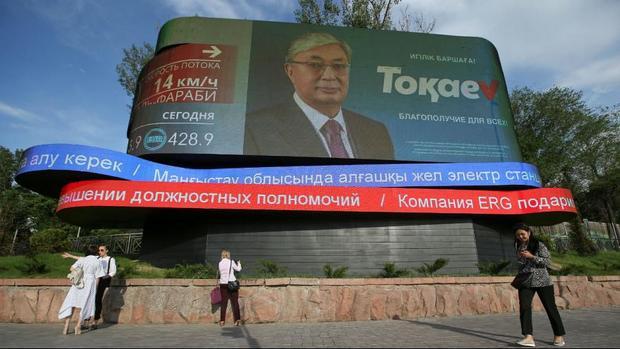 برگزاری نخستین انتخابات ریاست جمهوری در قزاقستان پس از نظربایف