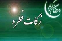 میزان زکات فطریه امسال ماه مبارک رمضان 60 هزار ریال تعیین شده است