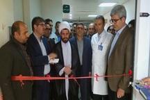 فرماندار هشترود بر تجهیز بیمارستان این شهرستان تاکید کرد