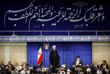حدیثی که امروز در مقابل چشم مسئولان نظام در حسینیهی امام خمینی نصب شد + عکس