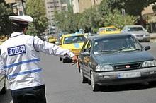 محدودیت ترافیکی در بیرجند اجرا می شود