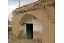 یک اثر تاریخی در اسفرورین تاکستان در فهرست آثار ملی ثبت شد