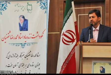 شهردار اصفهان: مقبره صائب به مرکز بزرگ فرهنگی تبدیل می شود