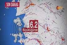 زلزله 6.2 ریشتری در استانبول و غرب ترکیه