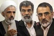 پیام تسلیت برادران انصاری به حجت الاسلام و المسلمین خسروی