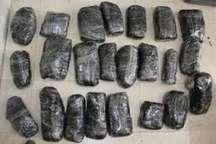 کشف یک کیلوگرم مواد مخدر در بازرسی بدنی از یک متهم در زنجان