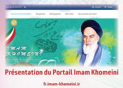 افتتاح سایت فرانسوی زبان حضرت امام خمینی (س) در ایام دهه فجر