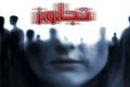 تجاوز به دختر 15 ساله در تهران دستگیری متهم توسط پلیس