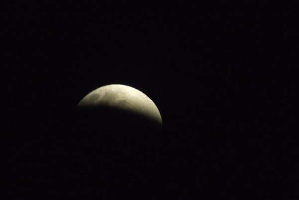 ماه فردا رخ می پوشاند
