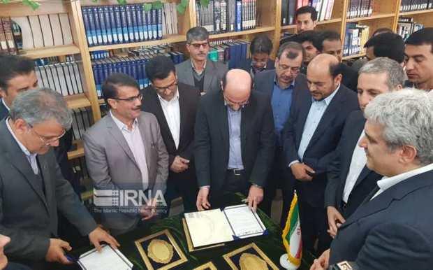 تفاهم نامه ایجاد کانون فناوری در بوشهر با حضور معاون رییس جمهوری امضا شد
