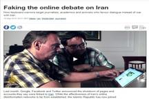 افشاگری الجزیره انگلیسی از پشت پرده ی هشتگ های توئیتری علیه جمهوری اسلامی