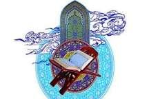 طرح قرآنی بشارت در فراهان اجرا شد