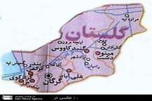 رویدادهای روز سه شنبه استان گلستان