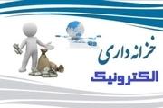 رئیس خزانه استان از حذف چک در مراودات مالی دستگاههای اجرایی یزد خبر داد