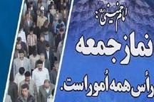 نماز جمعه شهرستانهای استان کرمانشاه
