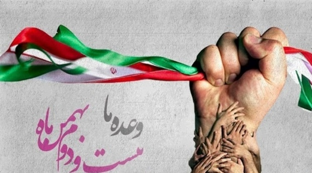 مسیرهای راهپیمایی 22 بهمن در کرج افزایش یافت
