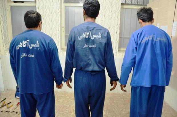 اعضای باند سارقان محتویات خودرو در خرم آباد دستگیر شدند
