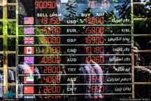 جدیدترین تحولات بازار ارز تهران/ دلال ها در شوک به سر می برند