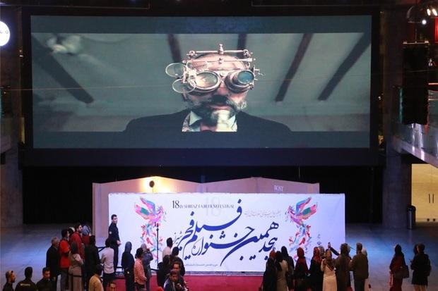 25هزار مخاطب از جشنواره فیلم فجر شیراز استقبال کردند