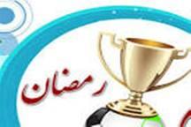 مسابقات ورزشی جام رمضان در استان مرکزی آغاز شد